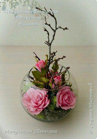 Fishbowl Centerpiece Flores De Papel Decoracao Floral E