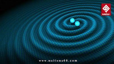 بحث عن الجاذبية تعريف الجاذبية هو قوة الجذب التي تعمل بين جميع الأجسام بسبب كتلتها أي كمية المادة المكونة لها وبسبب هذه القوة فإن ال Blog Posts Blog Post