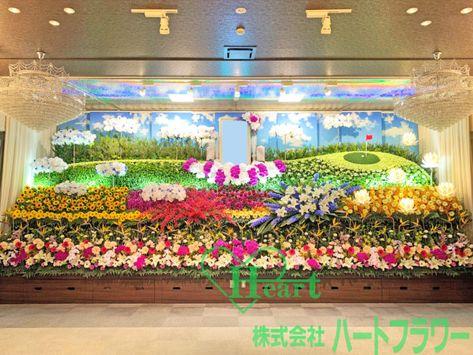 花祭壇 2020 祭壇 花 フラワー