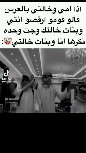 اي وربي ههههههههههههههههه Video In 2021 Cover Photo Quotes Horse Girl Photography Funny Reaction Pictures