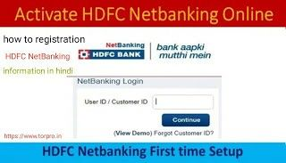 Pin On What Is Hdfc Net Banking Login Hdfc Net Banking