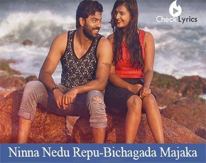 Ninna Nedu Repu Song Lyrics - Bichagada Majaka | Telugu