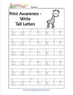41+ Handwriting worksheets tall letters Images