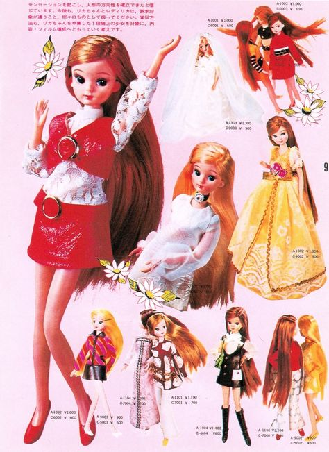 Omoide no Licca chan doll illustration art book