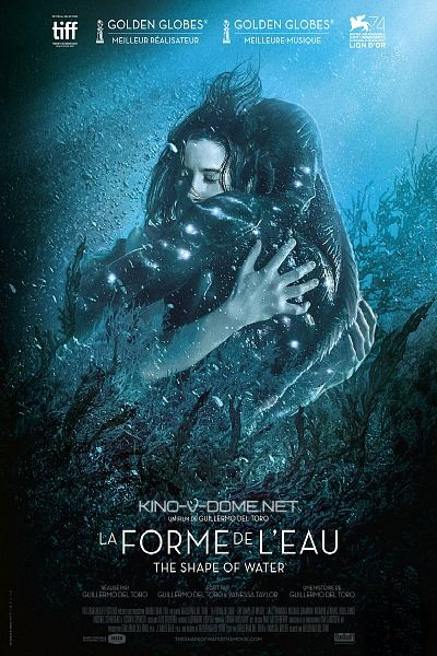 Forma Vody Film Onlajn The Shape Of Water Water Movie Water Poster
