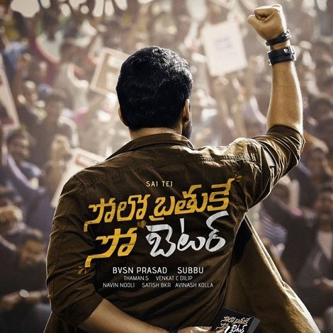 Naa Songs Latest 29 Telugu Hindi English Private Naa Songs Pagalworld Songs Download In 2020 Audio Songs Mp3 Song Download Songs