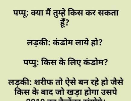 Funny Jokes Comedy Husband Wife Quotes And Riddles Hilarious Funny For Friends Latest In Hindi In 2020 Jokes Quotes Funny Joke Quote Funny Jokes For Kids