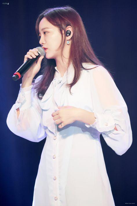 Kim Se Jeong (김세정)