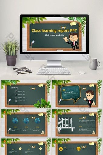 konstruksi kelas sekolah pelatihan pendidikan pembelajaran courseware ppt template | PowerPoint templat PPTX Unduhan gratis - Pikbest