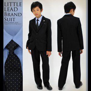 子供服 男の子 スーツ 卒業式 子供服 卒業式 子供服 男の子
