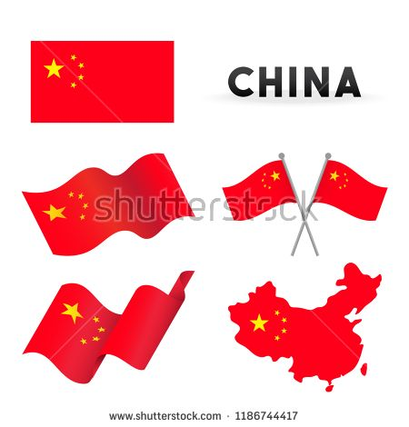 Set Of The People S Republic Of China Flags Vector Illustration Flags Waving With China Map Isolated On White Background China Flag Flag Vector Flag