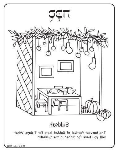 Sukkot Coloring Pages Coloring Pages Sukkot Coloring Books