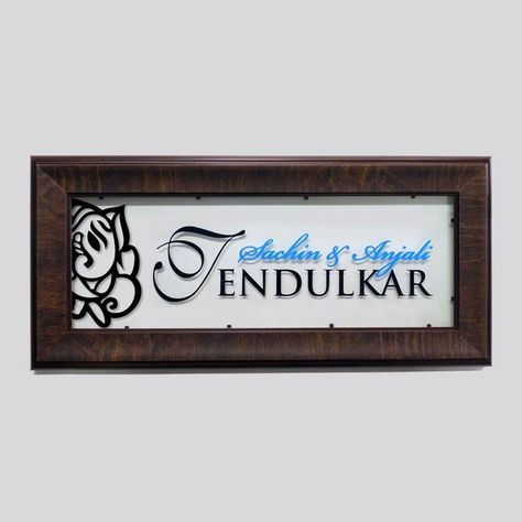 Allegro Name Plate Rectangle Name Plates For Home Door Name Plates Wooden Name Plates