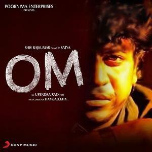 On Kannada Movie Mp3 Songs Kannadamaza In Mp3 Song Album Songs Songs