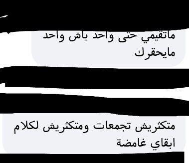Pin By Crazy Whale On العناية الشخصية In 2021 Arabic Calligraphy Calligraphy