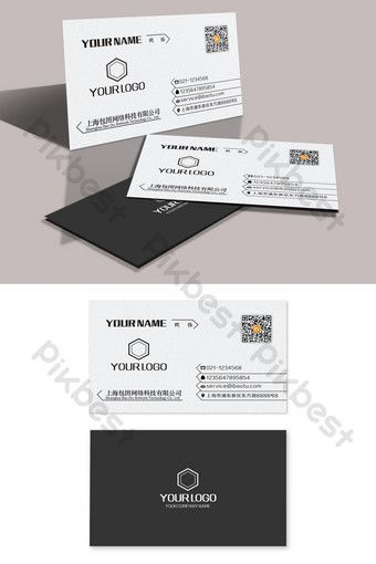 Business Simple And Style Business Card Special Paper Cdr Free Download Pikbest Fashion Business Cards Business Card Template Design Business Card Design