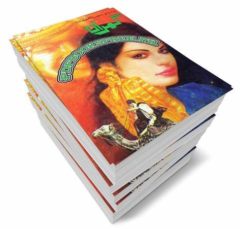 Gumrah Novel Complete 8 Volumes By Jabbar Tauqeer Novels Famous