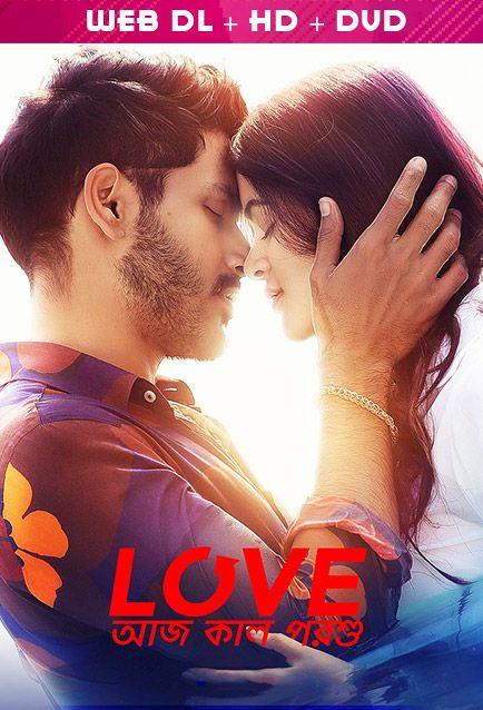 فيلم Love Aaj Kal 2 2020 مترجم