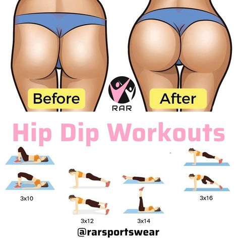 Hip Dip Workouts, booty workouts