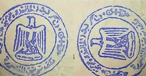 ضياع الختم الرسمي لدولة عربية Https Wp Me Pbwkda N5w اخبار السودان الان من كل المصادر Sudan Sudanese Africa Egypt In 2020 Decorative Plates Decor Home Decor