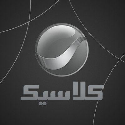 جدول افلام قناة روتانا كلاسيك اليوم 23 4 2020 Tech Company Logos Company Logo Vodafone Logo