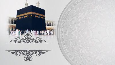 بطاقات تهنئة عيد الأضحى فارغة جاهزة للكتابة كروت تهنئة بعيد الاضحى المبارك  فارغة جاهزة للكتابة تصميم | Eid