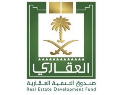 صندوق التنمية العقارية يعلن عن توفر وظائف شاغرة لحملة البكالوريوس والماجستير Real Estate Funds Real Estate Development Blog Posts