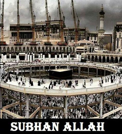 Pinterest Com Christiancross قطـﮧ U Subhan Allah