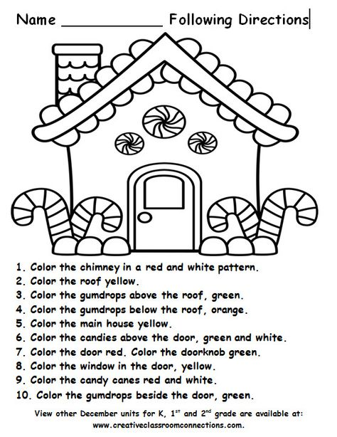 Free Gingerbread House for a following directions activity. More December units for K, 1st and 2nd available at www.creativeconnections.com.