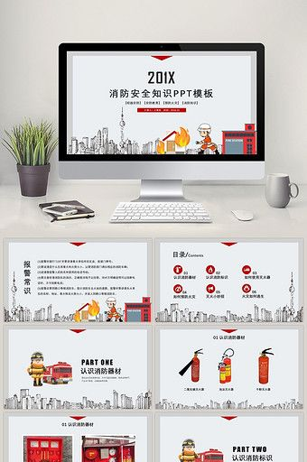 Red Minimalist Wind Fire Safety Knowledge Ppt Template Ppt