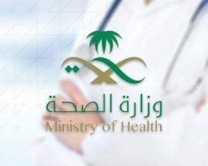 الصحة تستعرض عددا من الموضوعات بينها التجمعات وصحة الأطفال Https Ift Tt 3ghmtil Https Ift Tt 2nqhnum Ministry Health