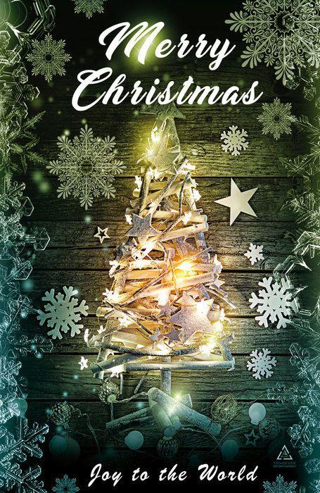 Merry Christmas Poster Joy To The World Art Wall Decor Print Sign 11x17 Merry Christmas Poster Christmas Poster Christmas Tree Images