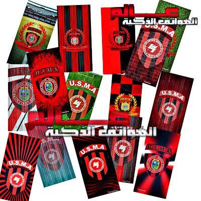 أجمل خلفيات و صور نادي اتحاد الجزائر العاصمة للهواتف الذكية 2021 Fonds D Ecran Usmalger Wallpaper
