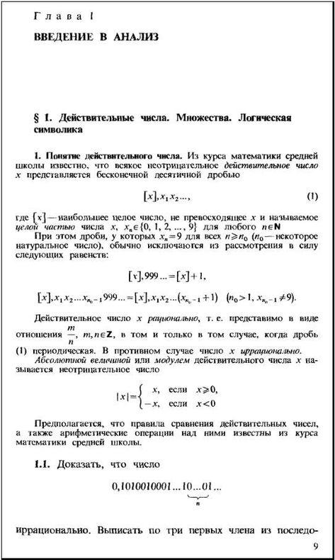 Ulp2класс по русскому языку иванов