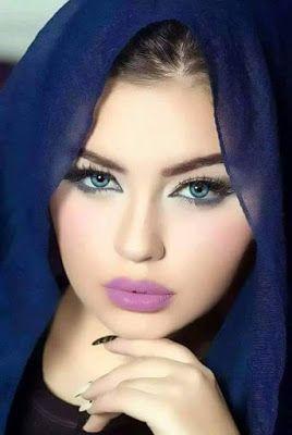 احلى صور بنات 2018 اجمل بنات عربية Most Beautiful Eyes Beautiful Women Faces Most Beautiful Faces