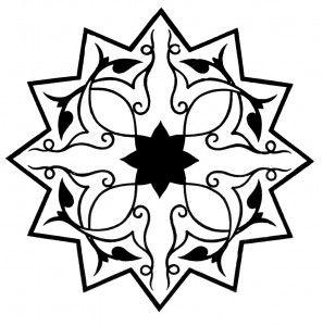 صور زخرفة نحت اشكال فورم للنحت والرسم والزخارف ميكساتك Art Character Arabic Calligraphy