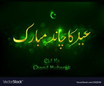 Eid Ka Chand Images 2020 Download Funonsite Eid Mubarak Messages Eid Mubarak Wishes Eid Mubarak Quotes