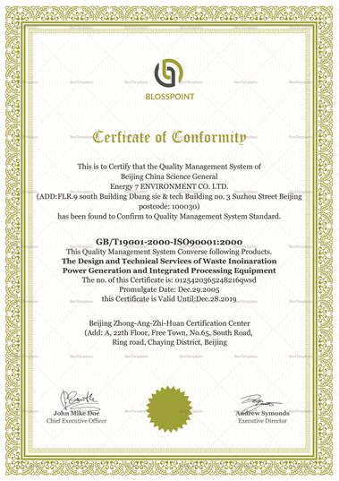 Soccer Completion Certificate Template $999 Formats Included  MS - building completion certificate sample