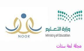 بدء تسجيل الطلاب بمرحلة رياض الأطفال للعام الدراسى الجديد 1442 هـ بالمملكة العربية السعودية School Frame Tech Company Logos Company Logo