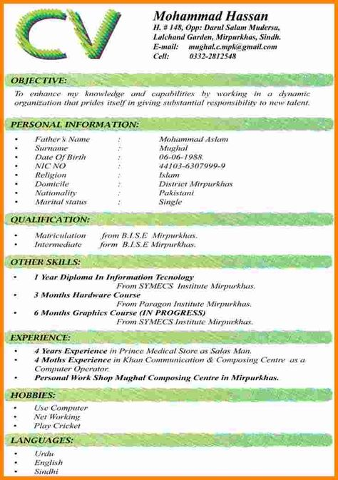 Image result for cv format fddfsgg Pinterest Cv format - hobbies for resume