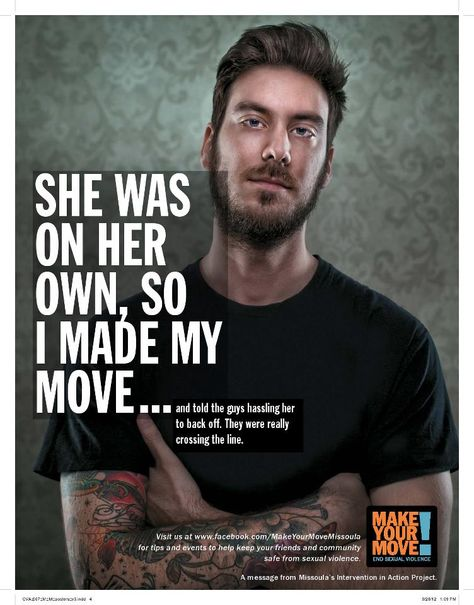 Rape Campaign