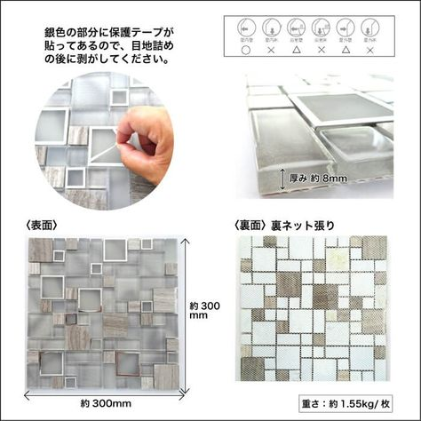 タイル 天然石 ガラス ミックス壁材 キッチンタイル 浴室タイル 玄関