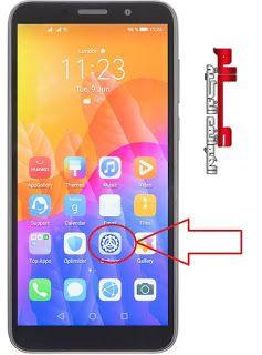 فورمات هواوي Huawei Y7p عن طريق إعدادات Huawei Phone Electronic Products