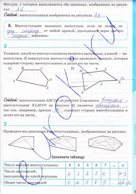 Центр развития детской одаренности программа математического кружка 5-7 класс