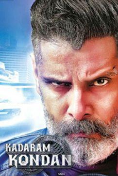 Kadaram Kondan Movie Review Kadaramkondan Vikram Tamil Moviereview In 2020 Movies To Watch Hindi Hindi Bollywood Movies Bollywood Movies