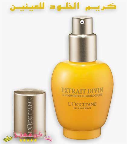 لوكستيان هدية زبدة الشيا للعناية بالوجه Shampoo Bottle Bottle Shampoo