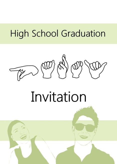 High School Graduation Party Invitation In Asl Sign La High School Graduation Party Invitations High School Graduation Party Graduation Invitations High School What stupid people say on chats to learn who you are and where you live so they can come to your. high school graduation party invitation