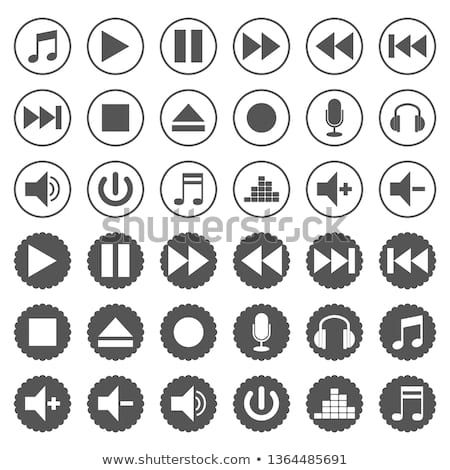 Music Player Icons Vector Set Button Play Pause Sound Stop Disc Dvd Fast Next Vector Music Players Icon