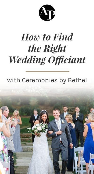 How To Find A Wedding Officiant Who S Right For You Aisle Planner Wedding Officiant Wedding Expenses Officiants