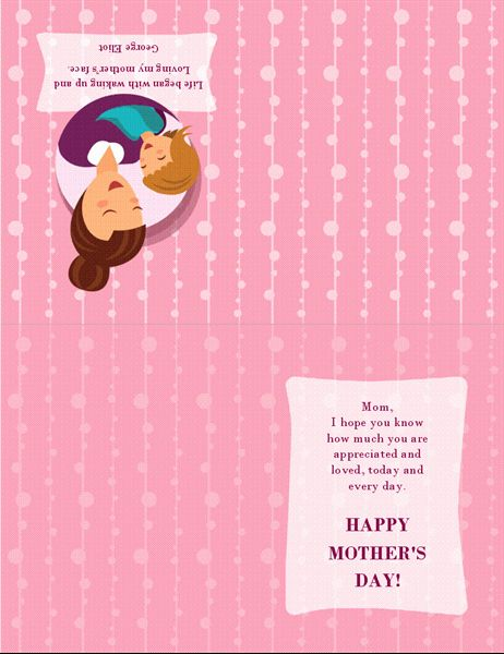 Quarter Fold Card Template Word Lovely Mother S Day Card With Mother And Baby Quarter Fold Card Template Card Templates Printable Cards